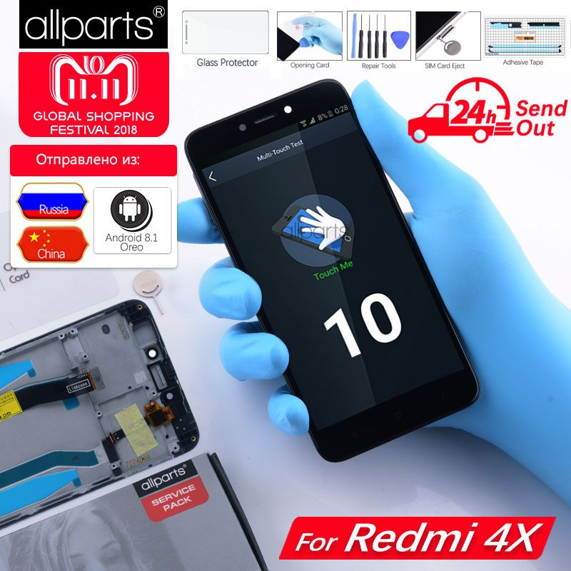 5.0 Original LCD For XIAOMI Redmi 4X LCD Touch Screen with Frame Display For XIAOMI Redmi 4X Pro Prime LCD Display Replacement