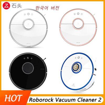 Roborock Staubsauger 2 für Xiao mi mi Hause mi JIA APP Smart Reinigung Staub Intelligente Kehren & Nass Wischen pfad Geplant