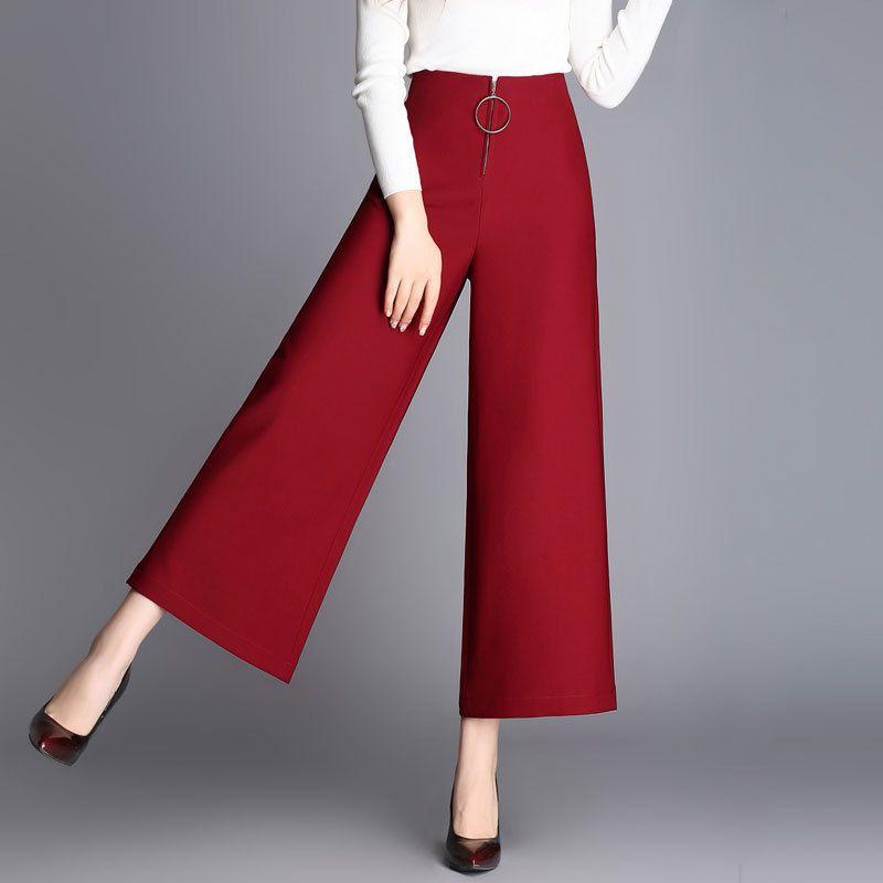 Good Quality Women Wide Leg Pants Female 2017 New Spring Summer Pants High Waist Casual Korean Straight Red Black Pantyhose