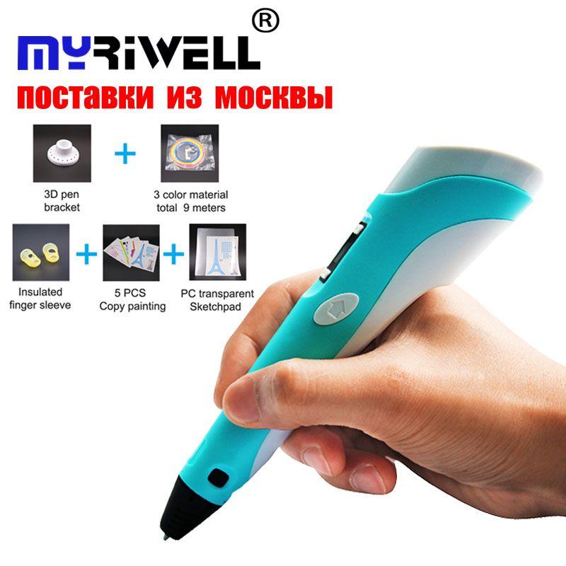 3d stylo cadeau De Noël 3D Dessin Stylo V2 Avec 3 Couleur total 9 M Filaments Pour Enfants Impression Dessin 3D Stylos Meilleur Cadeau pour les Enfants