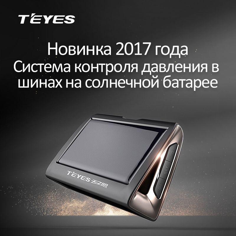 Teyes 2017 TPMS De Voiture Auto Système de Surveillance de Pression Des Pneus Sans Fil Solaire Puissance Numérique LCD Couleur Affichage Avec 4 Interne/externe
