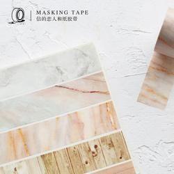 Shading Color Washi Tape Adhesive Tape DIY Scrapbooking Sticker Label Masking Tape