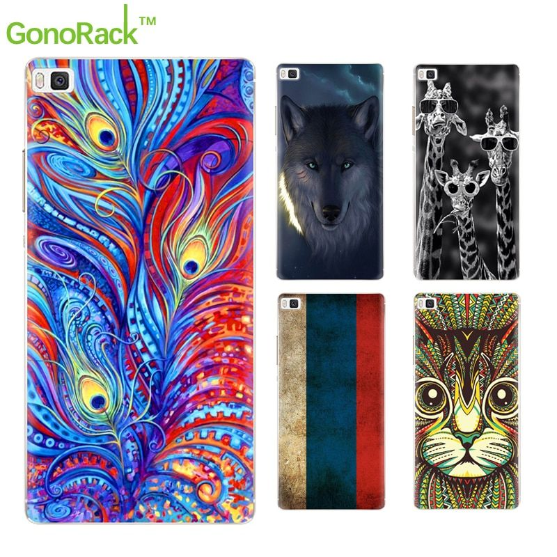 GonoRack Phone Case For Huawei P8 Cartoon Relief Painting Soft TPU Cover Case Shell for Huawei P8 Coque capa para Back Cover