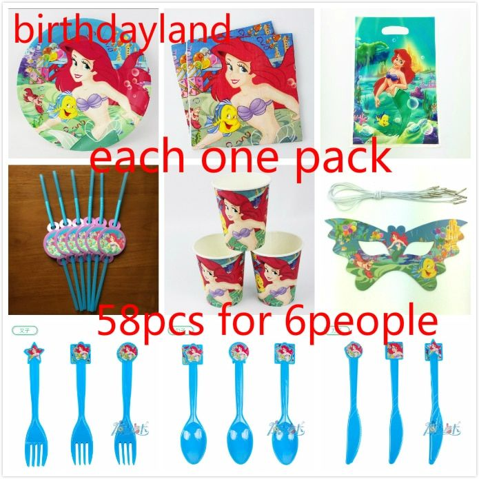 58 pièces petite sirène tasse plaque serviette paille cadeau sac couteau fourchette cuillère masque enfants fête d'anniversaire décoration 6 personnes ensemble