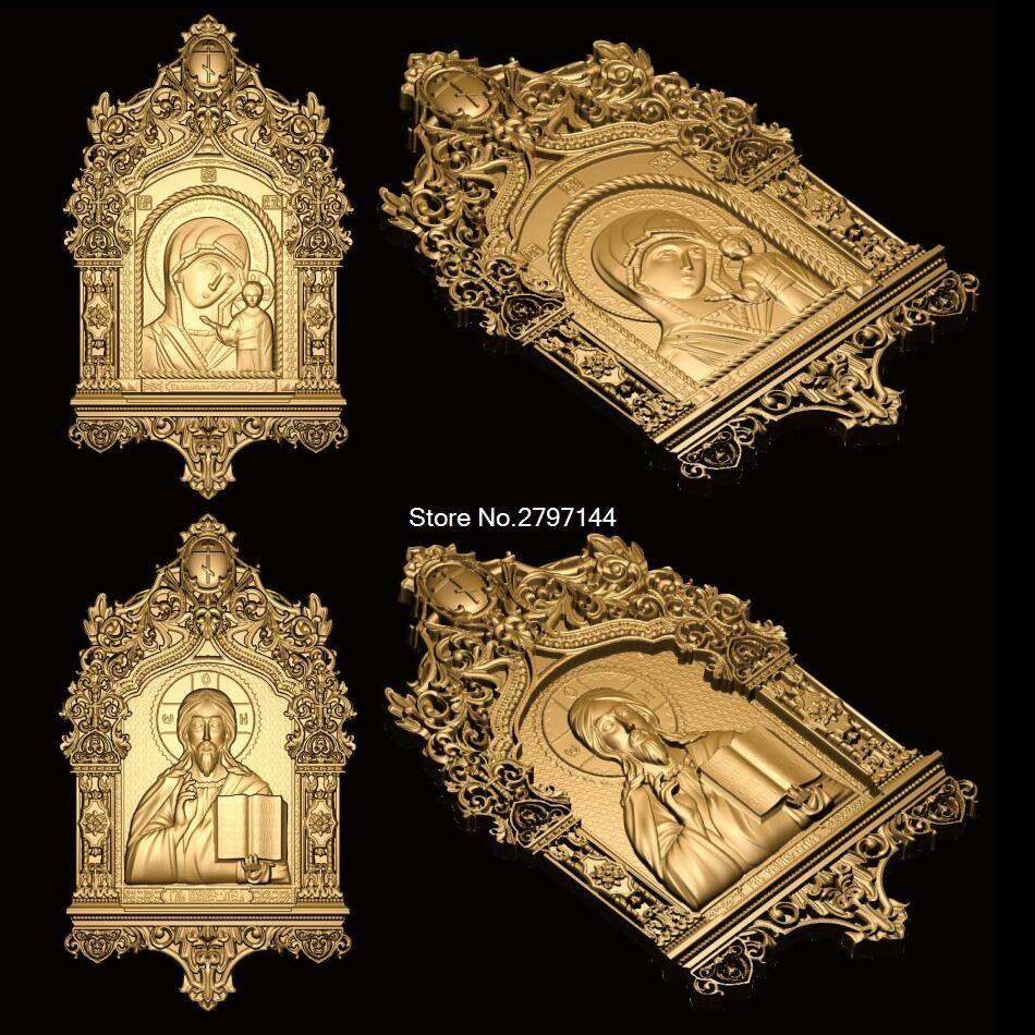 2pcs religious theme 3d model STL relief for cnc STL format religious Relief Model STL Router  Engraver ArtCam