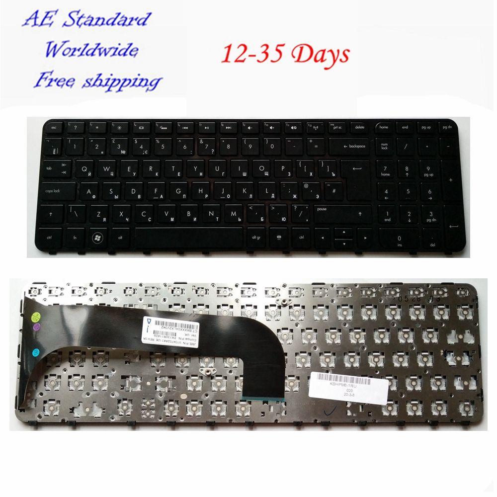 Russe clavier d'ordinateur portable Pour HP ENVY m6 m6-1000-1100 m6-1200 PK130U92B06 699851-251 698401-251 RU
