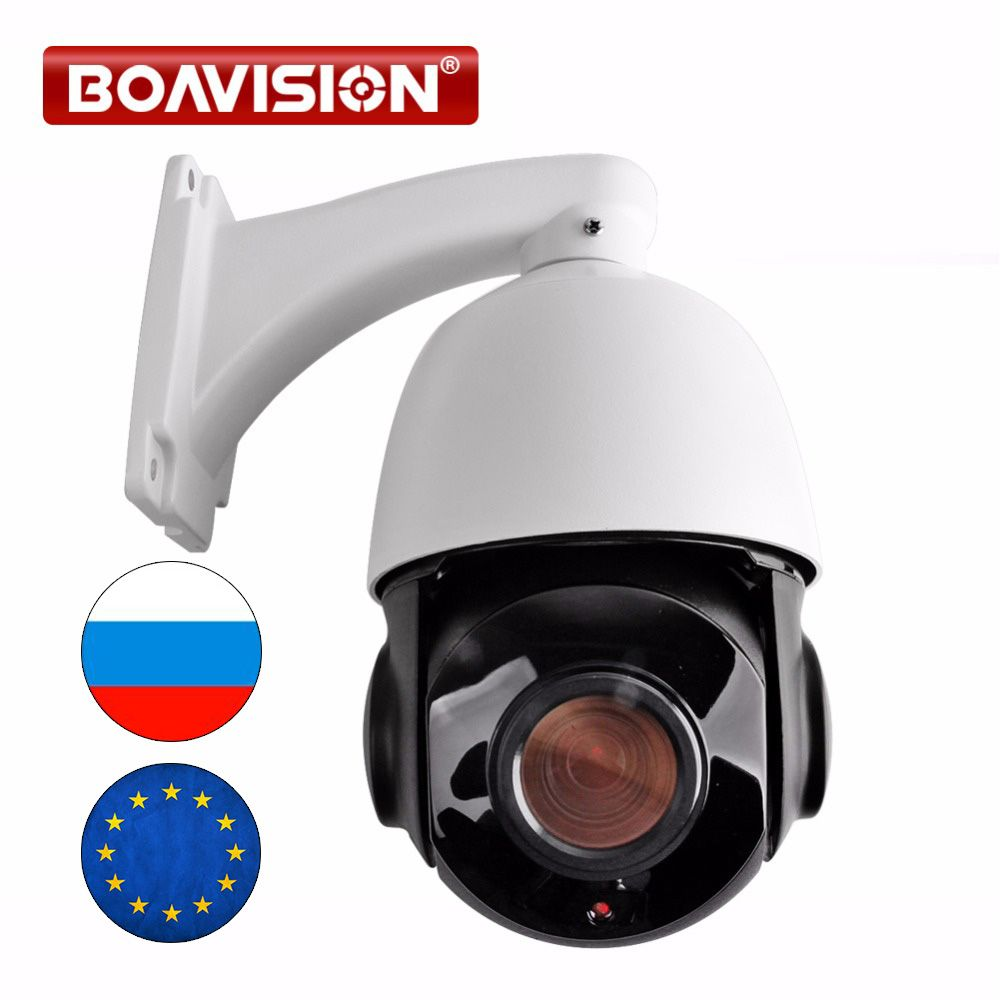 4.5 inch 1080P AHD PTZ Camera Dome 2MP 10X Optical Zoom IR 50M Security CCTV AHD Camera Outdoor Weatherproof (30X Zoom Optional)