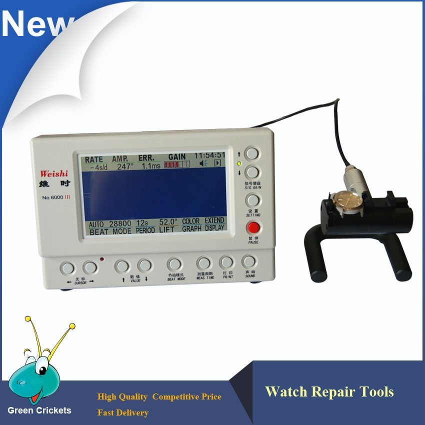 No.6000 III Multifunction Watch Timegrapher,Mechanical Watch Tester Timing Machine,Watch Tools