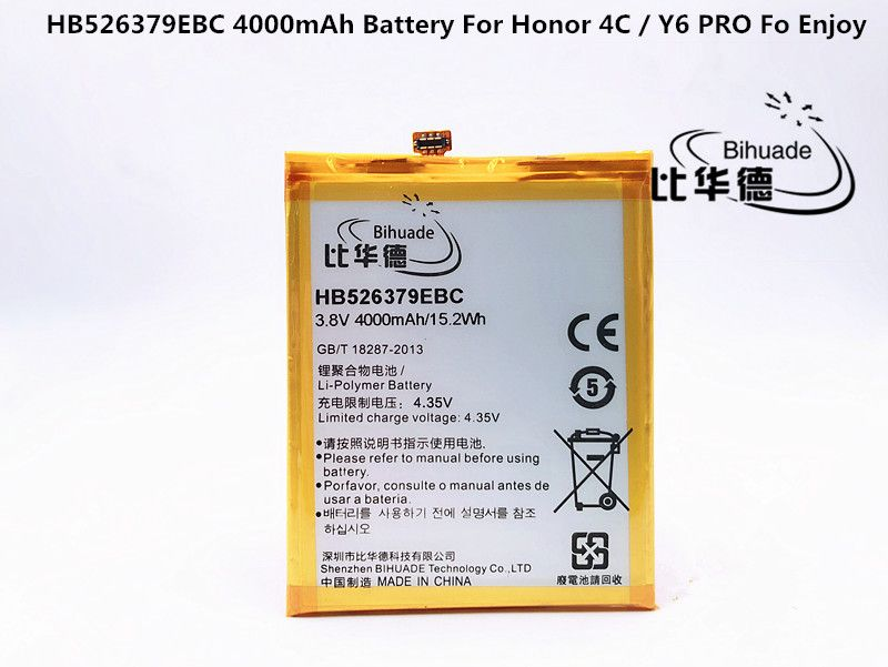 High Quality HB526379EBC 4000mAh Battery For Honor 4C Pro / Y6 PRO For  Enjoy 5 TIT-AL00 CL10 Battery