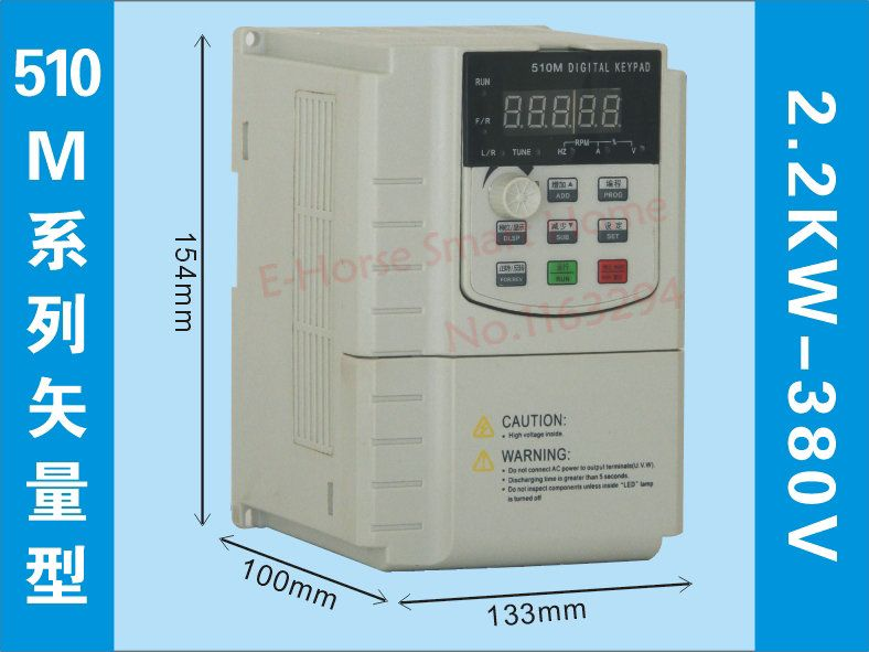 RiLiPu Inverter Frequency Converter Free shipping for 2.2 KW three phases 380V In three-phases 380V output