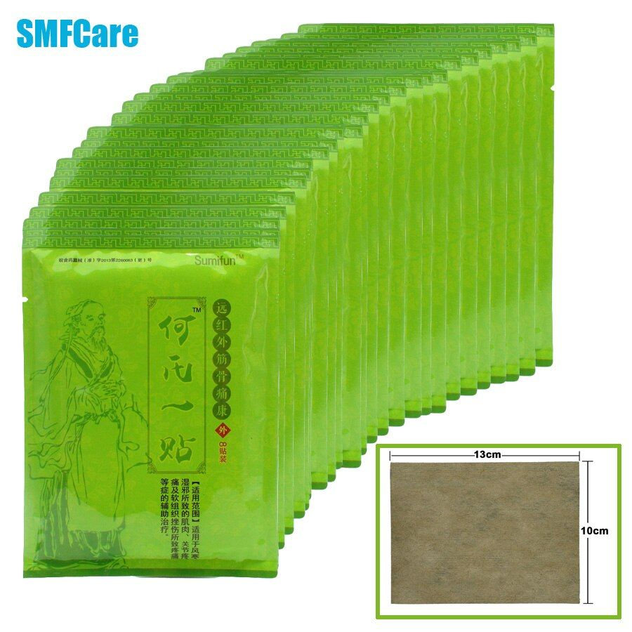 240Pcs/30Bags Health Care Medical Pain Relief Patch Chinese Traditional Herbal Knee/Neck/Back Pain Plaster Pain Reliever K00430