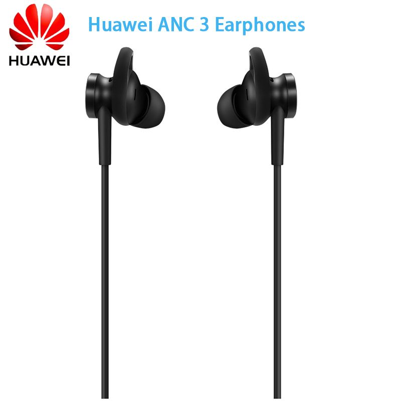 2018 Newest Huawei ANC 3 Earphones 3 Mode Active Noise Cancel Hi-Res Quality Music Type-C Charge-Free Mic Anti-Wind Design