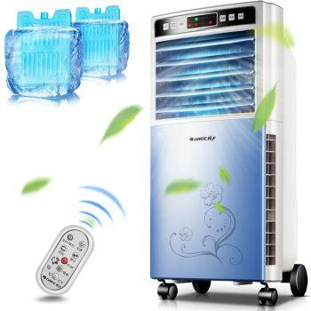GREE Fernbedienung Stumm Lüfter Mini Tragbare Klimaanlage Hause Kühler Fan 5L Sparen Energie Timing Reservierung Klimaanlage Fan
