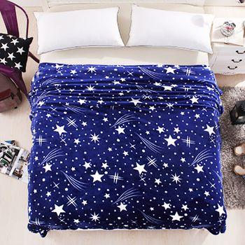 2018 Vente Chaude! Dreamworld Étoiles Flanelle Couverture étoiles Brillantes couvre-lit couverture Canapé/Voyage/camping Portable Couverture