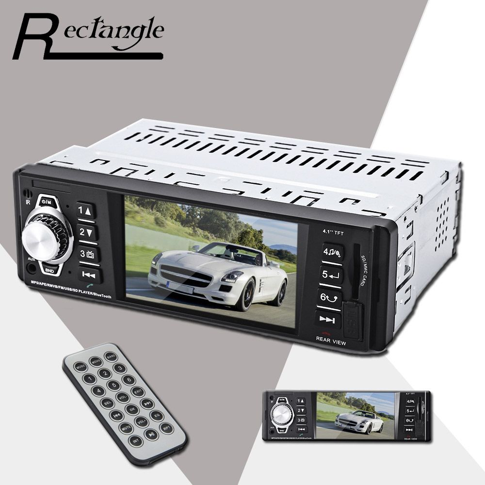 4.1 Inch Embedded 1 Din Car MP5 Player Navigation MP3 Video Audio FM Radio Remote Control Support USB SD AUX Car Styling