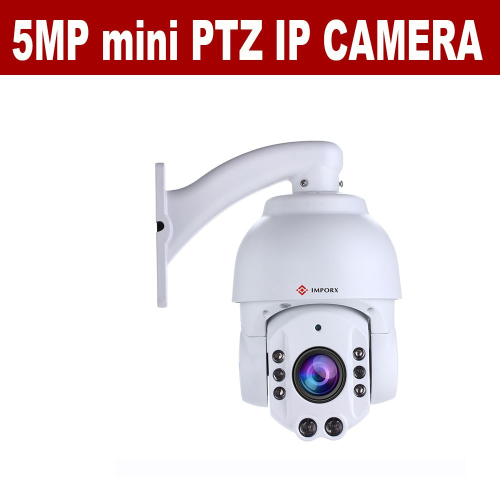 5MP MINI PTZ Camera support 36x optical zoom IR:150m H.265 PTZ H.265 Network IR PTZ Dome Camera 5.0MP speed dome