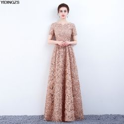YIDINGZS Elegant Khaki Lace Evening Dress Simple Floor-length Prom Dress Party Formal Gown