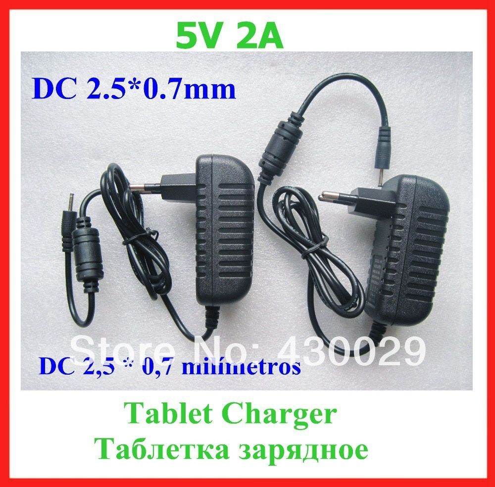 5V 2A 2.5*0.7mm 2.5mm Charger for Cube I10 iWork8 3G Chuwi V88 Q88 Ainol Venus Kids Tablet Nabi 2 II NABI2-NV7A Power Adapter
