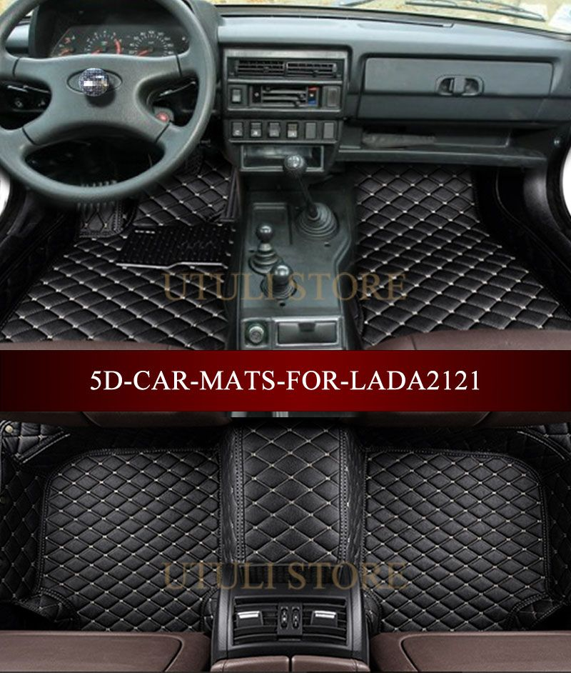 Leather Car floor mats for LADA Niva BA3 2121 4x4 3D custom fit car styling all weather carpet floor liners foot mats