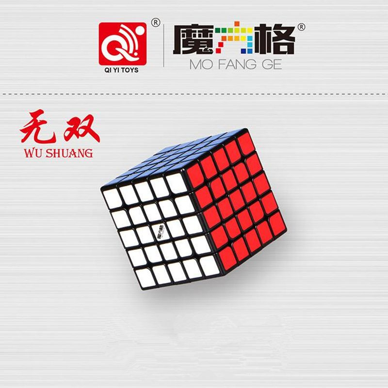 Qiyi Mofangge Wushuang 5*5*5 Cubo Rompecabezas Velocidad Speedcube $ Number Capas Profesión Cubos 5x5x5 cubo de Envío de La Gota