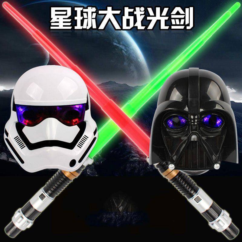 Star Wars Darth Vader et Stormtrooper Masque Avec LED Lumière Cosplay Télescopique LED Sabre Laser Halloween Party Game Pour Enfants Cadeau
