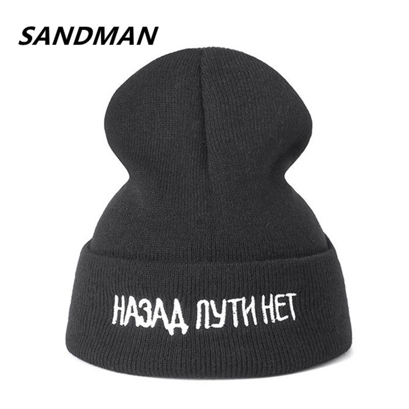 SANDMAN Baumwolle Russische Brief Casual Mützen Für Männer Frauen Mode Gestrickte Wintermütze Solid Color Hip-Hop Skullies Hut