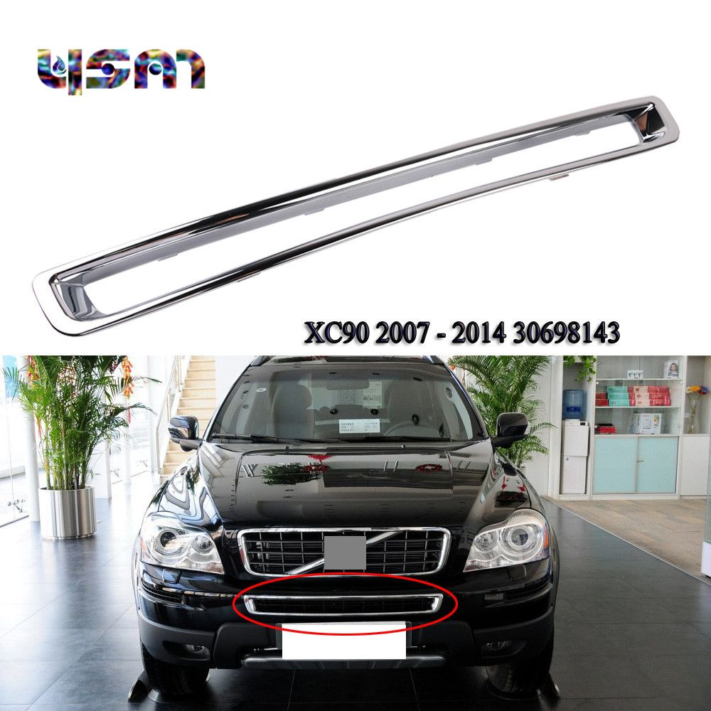 New Chrome Exterior Front Plated Bumper Frame Grille For Volvo XC90 2007 2008 2009 2010 2011 2012 2013 2014 30698143 3069 8143