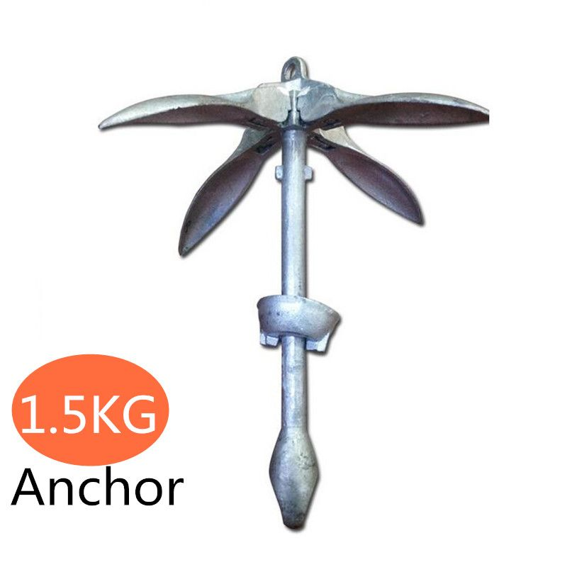 1.5 кг высокое качество якорь надувная лодка рыбацкая лодка каяк каяк специальные анкера
