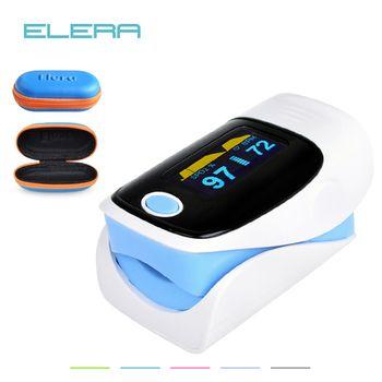 Бесплатная доставка забота о здоровье SH-C2 FDA CE OLED дисплей  кончиком пальца Пульсоксиметр, насыщение крови кислородом SpO2 оксиметр монитор