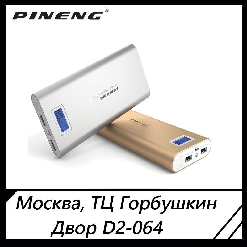 Original PINENG PN-989 Metal 20000mAh Dual USB External Mobile Battery Charger Li-Polymer Power Bank Support LCD Display Msocow