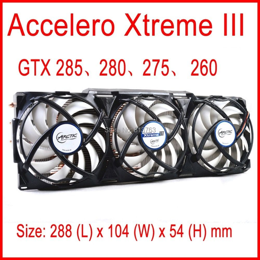 Accelero Xtreme III VGA Cooler 3 Quiet 92mm PWM Fans For AMD & nVidia GTX 285, 280, 275, 260 Video Card Fan