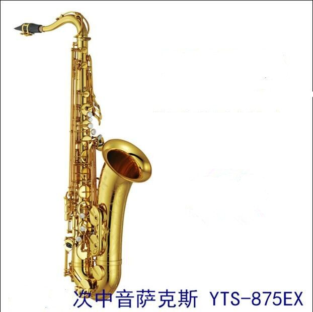 Tenor Saxophone New Hot high quality YTS-875EX B flat professional score Music Saxophone saxophone tenor games free shipping