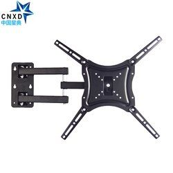 Retractable Full Motion TV Wall Mount Bracket Wall Stand Adjustable Mount Arm Fit for Plasma Flat LED TV 14