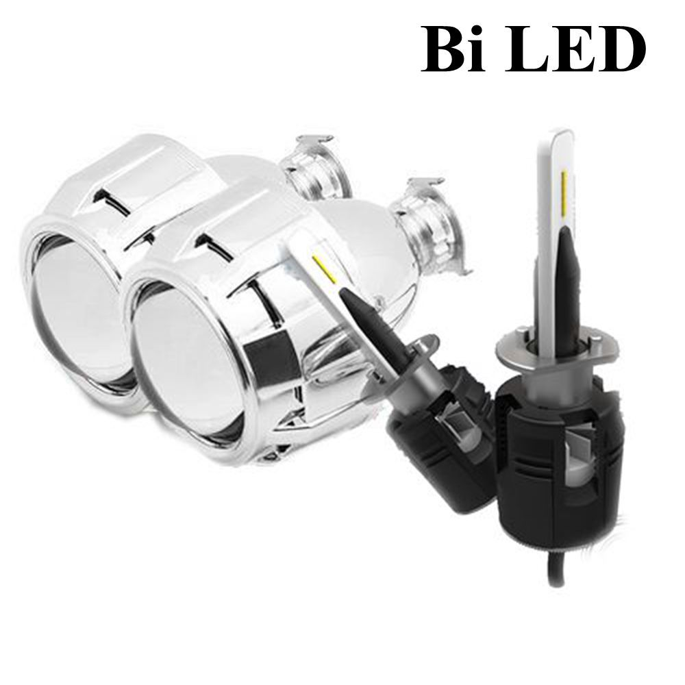 2.5inch bi led Projector lens with shrouds H1 H4 H7 motorcycle car hid projector lens headlight Headlamp car styling