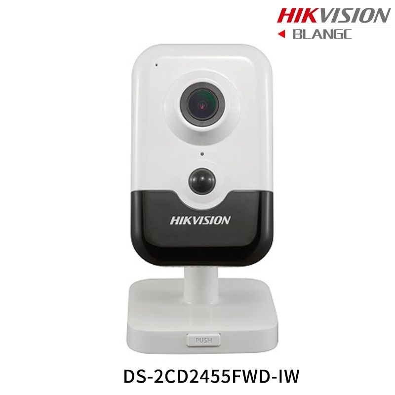 Hikvision New H.265 Mini wireless IP Camera DS-2CD2455FWD-IW replace DS-2CD2442FWD-IW 5MP IR Cube Camera built in microphone