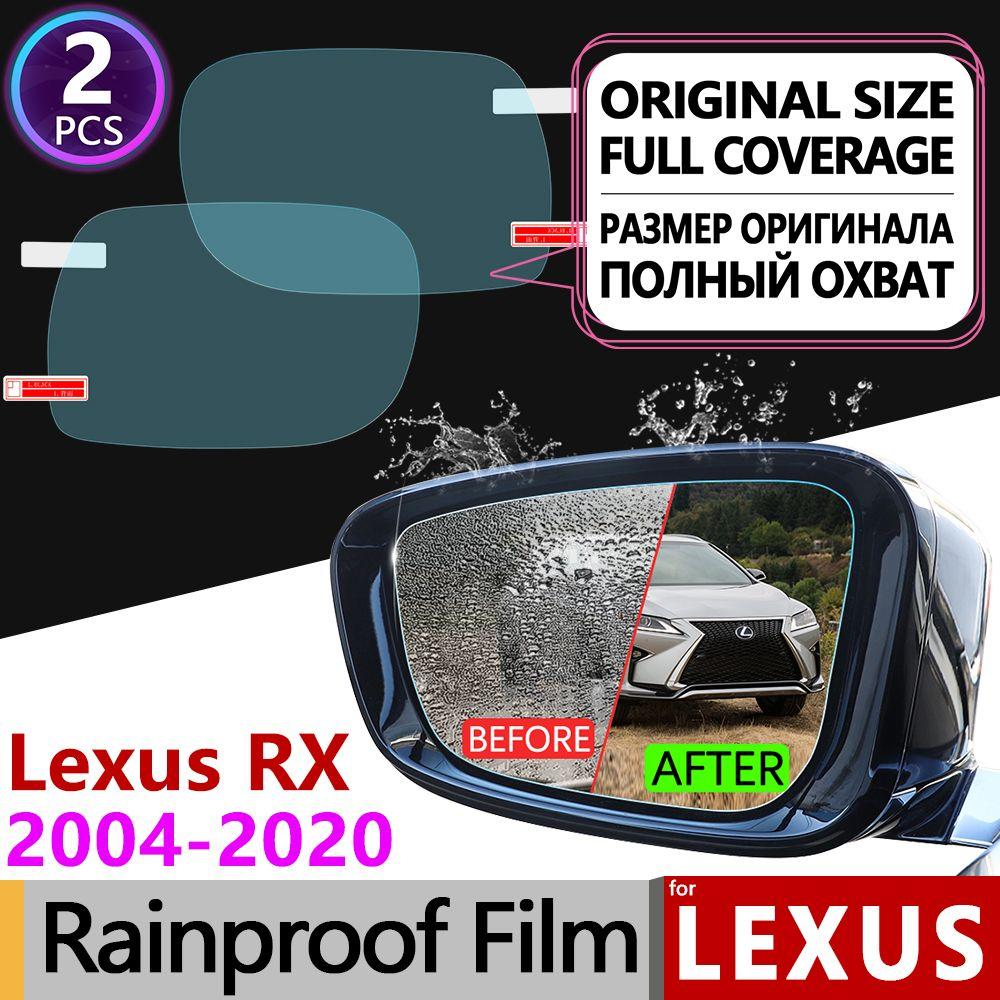Für Lexus RX 2004-2020 RX300 RX330 RX350 RX270 RX200t RX450h 350 Volle Abdeckung Anti Nebel Filme Rückspiegel regendicht Zubehör