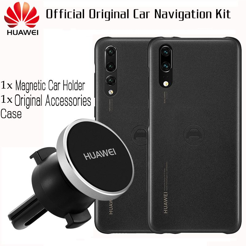 Original Official Navigation Car Kit HUAWEI P20 Pro Case PU Leather Hard Back Cover HUAWEI P20 Case Car Magnetic Phone Holder