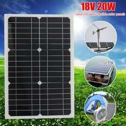 KINCO 20W 18V Semi Flexible Light Weight Solar Panels Portbale DIY Solar Panel With 3 meter Cable For Car Battery