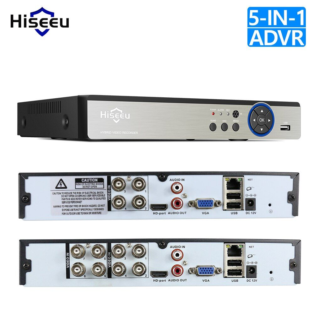 Hiseeu 4CH 8CH 1080P 5 in 1 DVR video recorder for AHD camera analog camera IP camera P2P NVR cctv system DVR H.264 VGA HDMI
