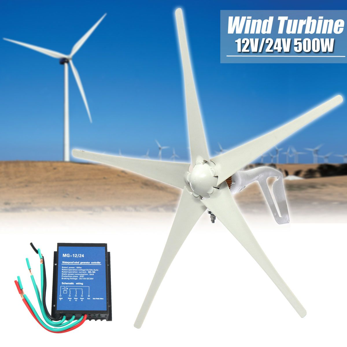 500W 12V Five Wind Blades Miniature Horizontal Wind Turbines Wind Generator With Controller Fit for Residential Home