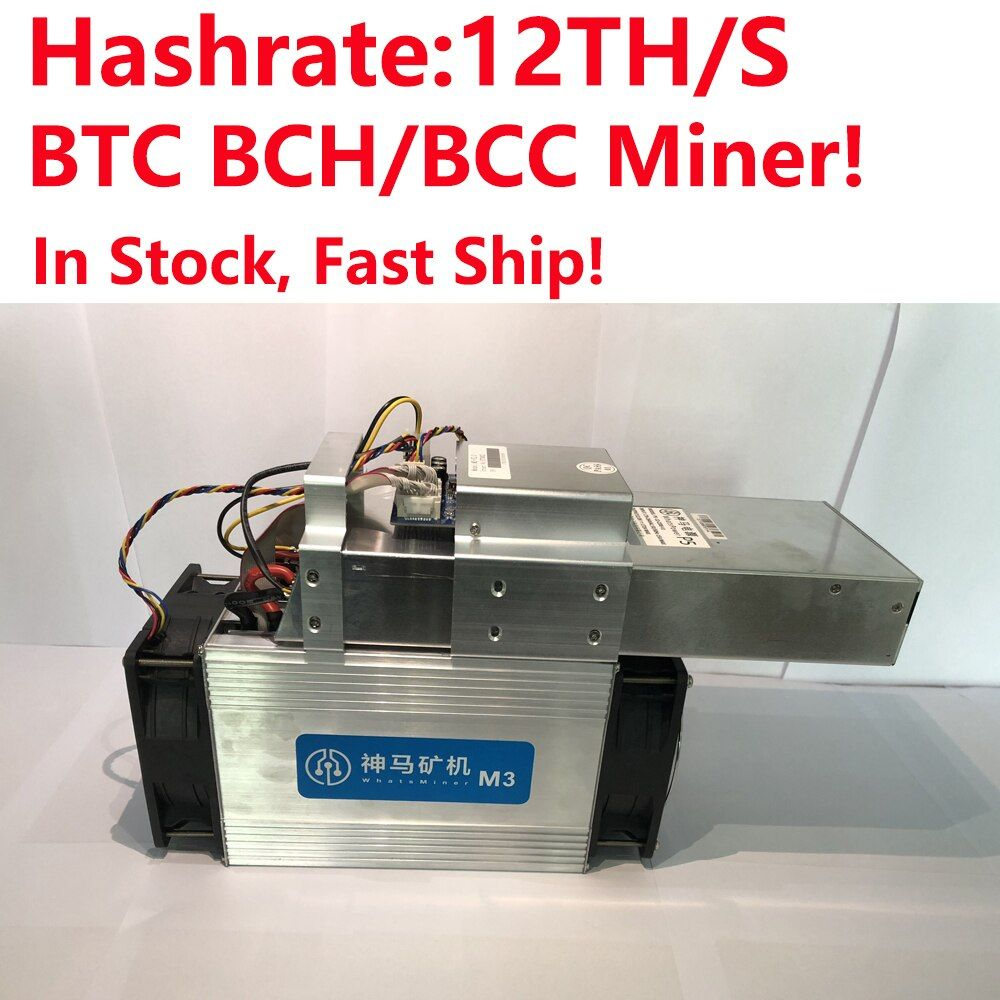 In Stock! Free shipping! Whatsminer M3-V2 12TH-13TH/s BTC/BCH/BCC Miner 0.19 kw/TH PSU included better than Antminer S9 with P5