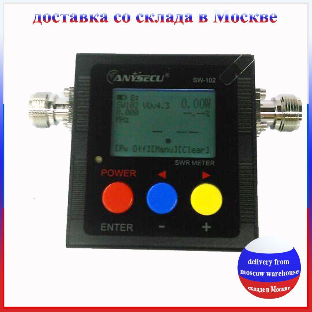 Shipping from Moscow! ANYSECU SW-102 125-520 Mhz Digital VHF/UHF Power & SWR Meter SW102 For handheld radio UV-82 UV82