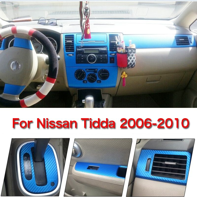 Teeze Car-Styling New Car Interior Center Console Color Change Carbon Fiber Molding Sticker Decals For Nissan Tiida 2006-2010