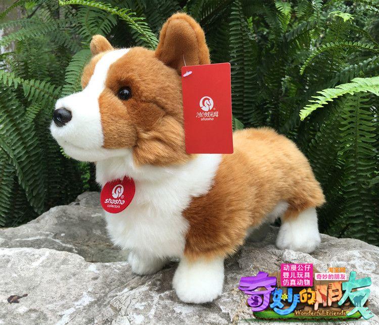 25 CM Corgis debout animaux en peluche jouets Simulation gallois Corgi Pembroke peluche jouet doux chien en peluche poupées cadeau d'anniversaire