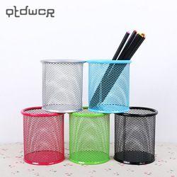 1 PC Creux Stylo Crayon Pot Titulaire Container Organisateur Métal Barbelé Fil Rond Stylo Titulaires École Fournitures de Bureau 5 Couleurs