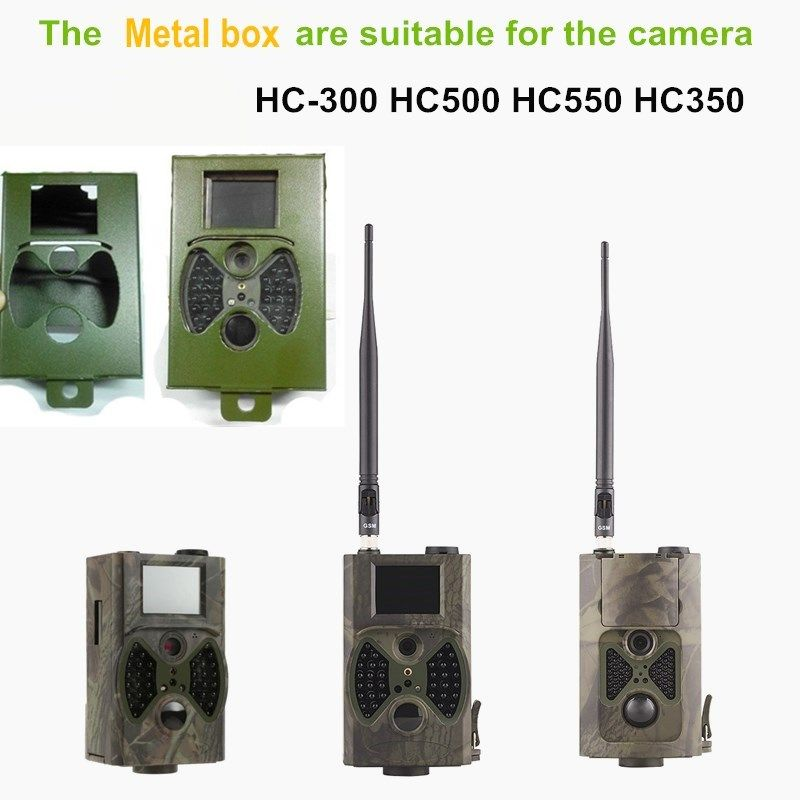 Hunting Camera Metal box for HC300 HC300M HC500 HC500M HC350M HC550M HC550G Metal Security box for hunting camera