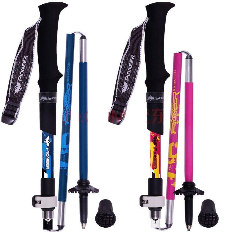 1 pair Collapsible Adjustable Hiking Trekking Poles Aluminum and Carbon Fiber Best Folding Collapsible Nordic Walking Sticks