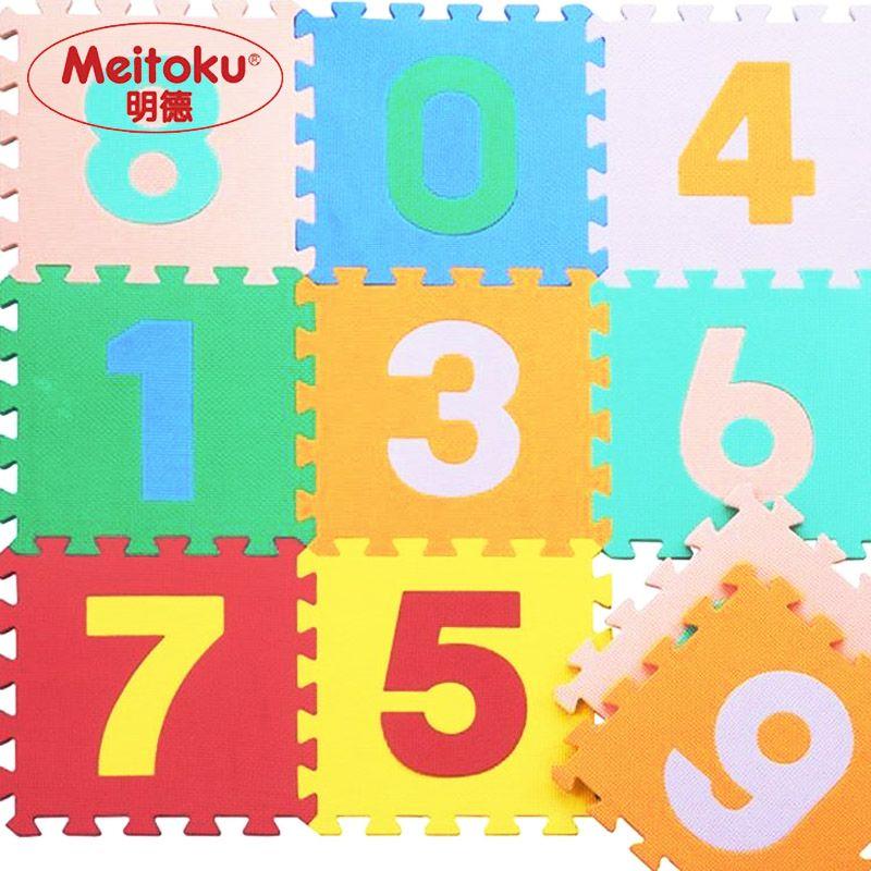 Meitoku bébé EVA de jeu en mousse Puzzle mat/Nombre 0-9 Verrouillage tapis de sol, Chaque 30 cm X 30 cm X 1 CM = 12