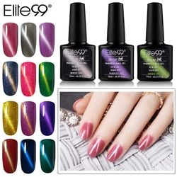 Elite99 Fixed Line Cat 'S Eye Gel Lacquer Magnetic Gel 3D Gold Garis Kuku Gel Polandia Warna Dasar Hitam Gel semi Permanen 58 Warna
