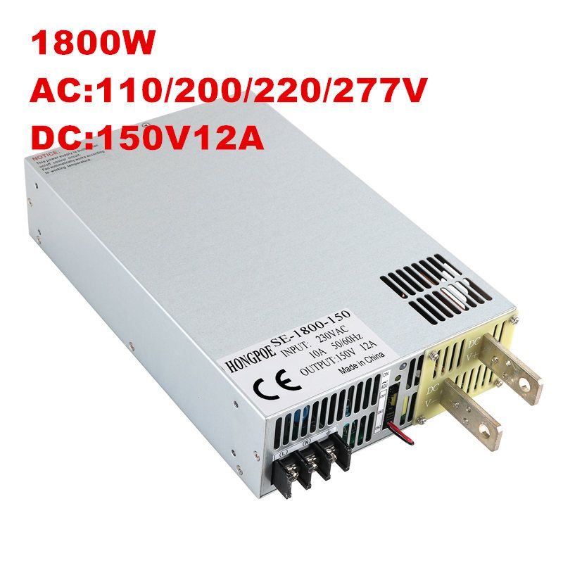 Best quality 150V 12A 1800W Switching Power Supply Driver for LED Strip 110VAC 220VAC 277VAC INPUT DC 150V